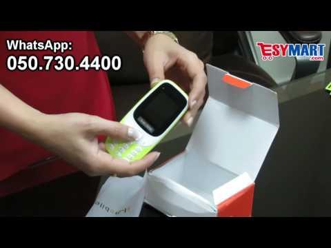 H Mobile 3310 Dual Sim