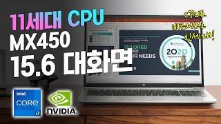 CPU도 비즈니스도 신세대! 15.6인치로 크게 보자!…