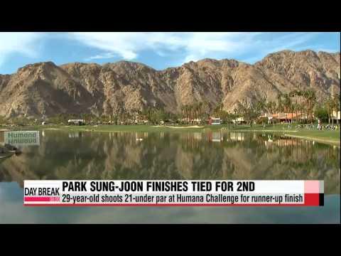 Park Sung-joon finishes runner up at PGA Humana Challenge   데뷔후 최고 성적... 박성준 휴마나