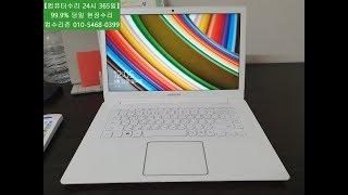 미아동 컴퓨터수리 삼성 노트북인데... 부팅이 안되요!…
