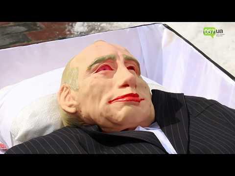 В Харькове россиянам не дали проголосовать на выборах Президента РФ
