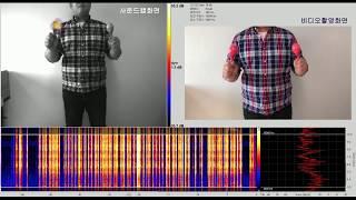 [사운드캠 코리아]사운드캠, SoundCam 음향카메라, 마라카스 연주, 생활속의 사운드캠 '생사캠'