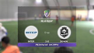 Обзор матча INTER 3 0 Denon Турнир по мини футболу в Киеве