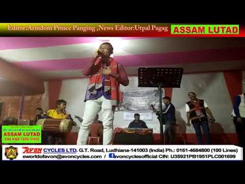 Singers Dharani Tao & Jina Rajkumari Goswami cultural night @ Assam Lutad