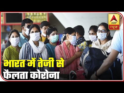 Coronavirus Positive Cases Cross 145 Mark In India | Super 40 | ABP News