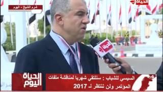 """بالفيديو.. محمد السويدى: توصيات """"الحوار الوطنى"""" ستكون قوية جدًا لأنه مؤتمر """"تقيل"""""""