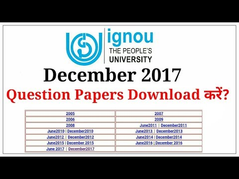 How To Download IGNOU Previous Year Questions Paper 2018? | December 2017 Question Papers |