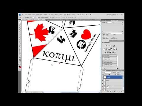 Modifying an Embassy in Photoshop CS4