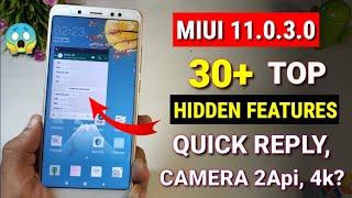 Redmi note 5 Pro Miui 11.0.3.0 new update | Top 30 features, Camera 2Api, Redmi note 5 Pro Miui 11