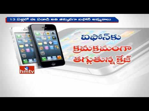 Reasons Behind Huge Drop in Apple i-Phone Sales | Special Report | HMTV