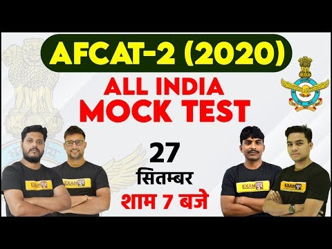 AFCAT -2 (2020) || ALL INDIA TEST || By Exampur Defence Warriors || Live @7PM