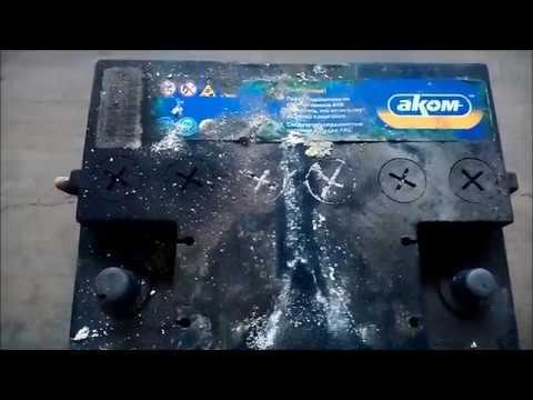 Стационарный заряд аккумулятора  Са-Са  Аком