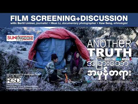 Another Truth: Film Screening & Discussion