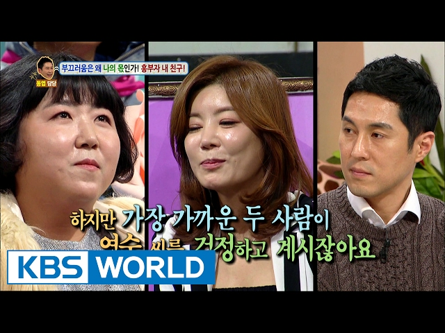 Hello, everyone. I'm Yeongsook [Hello Counselor / 2017.02.13]
