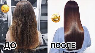 как сделать мягкие волосы