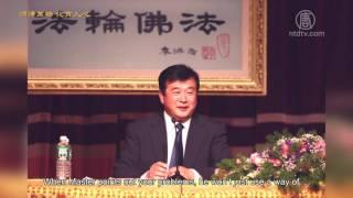 【世事关心】润泽万物 化育人心(法轮功_李洪志_法轮功学员) thumbnail