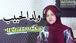 Download WULIDAL HABIB ولدالخبيب Cover Khanifah Khani