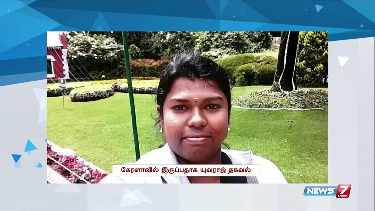 Tamil phone conversation