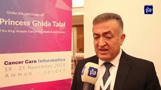 مؤتمر دولي للرعاية المعلوماتية لمرضى السرطان - (20-11-2018)