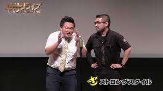 ストロングスタイルの漫才 IGINARI LIVE vol.217より お笑い集団ティー...