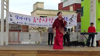 소운 한남자의여자 찾아가는 음악사랑 콘서트(사)한국가요작가협회창원시지부