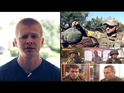 YouTube удалил видео о вторжении армии России в Украину. Запрещенные кадры!