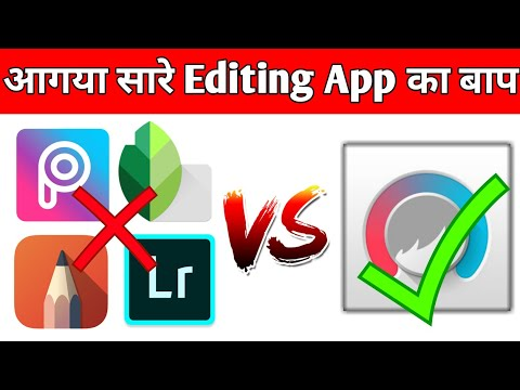 New photo editor application download for mobile 2020