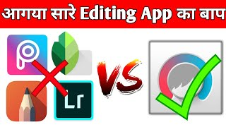 Professional Photo editing app for Android | Yeh Sare editing app Ka Baap hai