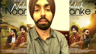 NALAIK NAANKE || KABAL SAROOPWALI || SPL THANKS TO AMMY VIRK || OUT ON MARCH 05 2018 ||