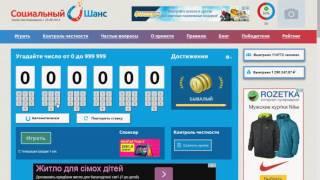 ШОК!!!😨😨😨 Заработал в интернете 2300 рублей В ИНТЕРНЕТЕ  БЕЗ ВЛОЖЕНИЙ проект - FruitMoney!!!