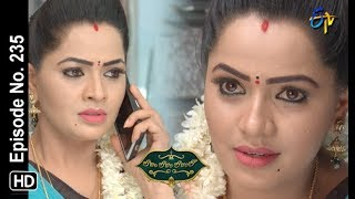 Lahiri Lahiri Lahirilo |24th June 2019| Full Episode No 235 | ETV Telugu