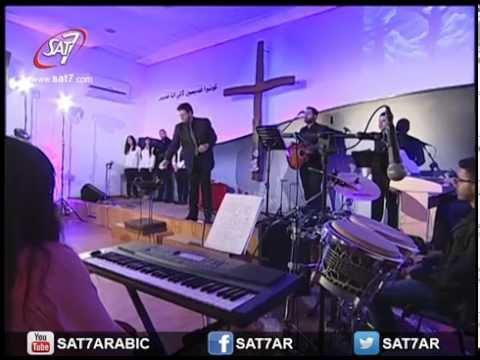 Good Friday Service From Evangelical Church Lebanon Live 2015 (خدمة الصليب من كنيسة الناصري - لبنان)