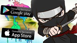 видео Лучшие игр для IPhone и IPad на двоих