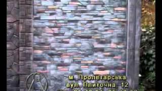еврозаборы в харькове(http://www.grandx.com.ua Частное Предприятие