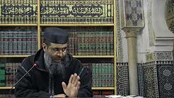 المجلس الثاني عشر شرح ألفية ابن مالك في النحو والصرف