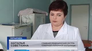 Сельские медики региона вынуждены обращаться в суд, чтобы получить компенсации за ЖКХ