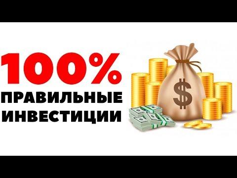 Падение валютного рынка WMV