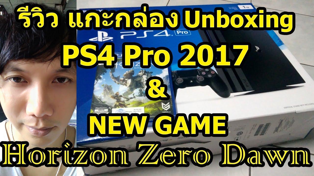 ร ว ว แกะกล อง Unboxing Ps4 Pro 2017 Horizon Zero Dawn