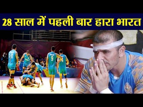 Asian Games 2018: India Vs Iran Kabaddi SemiFinal Match; India Lose By 27-18 | वनइंडिया हिंदी