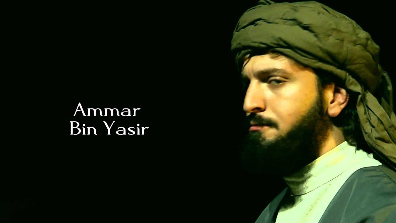 İslam tarihinde adı bilinmeyen bir adalet fedaisi