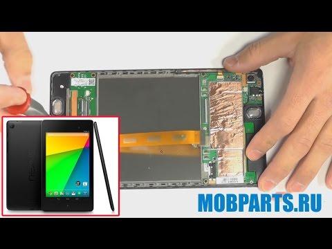 ASUS Nexus 7 (2012) как разобрать, ремонт и сборка ASUS Nexus 7