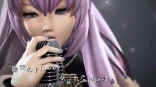 【Vocaloid Old Songs 2010】 Corruption Garden【Nattsu】