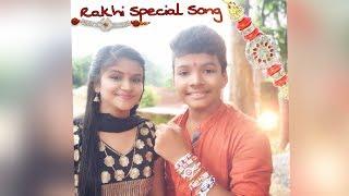 rakhsha-bandhan-special-song-subhashree