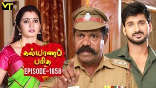 KalyanaParisu 2 - Tamil Serial | கல்யாணபரிசு | Episode 1658 | 14 August 2019 | Sun TV Serial