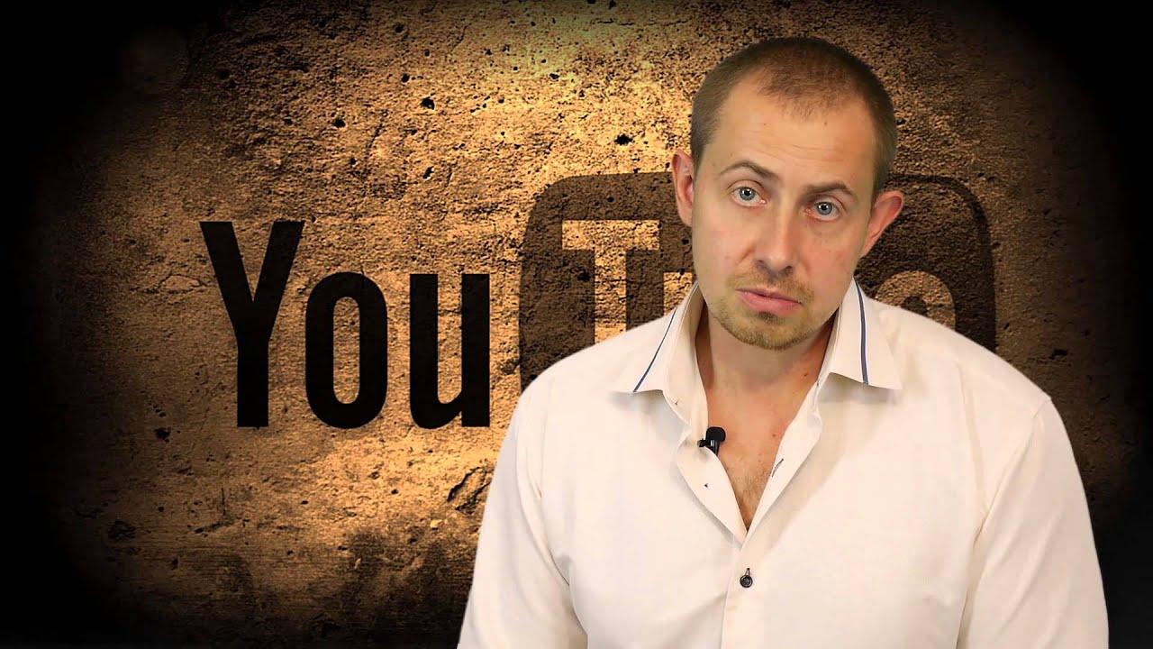 Советы по раскрутке канала на youtube