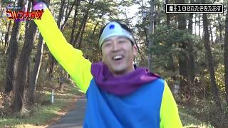 《GOLF Net TV》ゴルフバラエティ見放題!☆ もっと動画が見たい人はアプ...