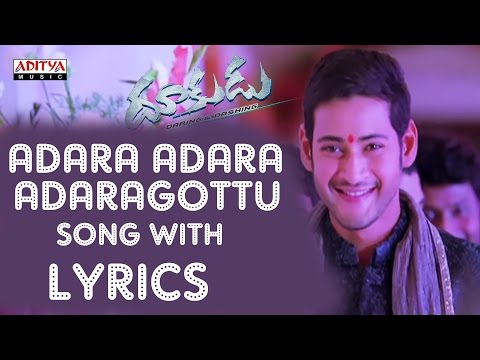 Dookudu Full Songs With Lyrics - Adara Adara Song - Mahesh Babu, Samantha