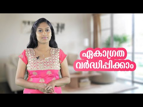 ഏകാഗ്രത എങ്ങനെ വർദ്ധിപ്പിക്കാം | Malayalam Motivation Speech, Staywow