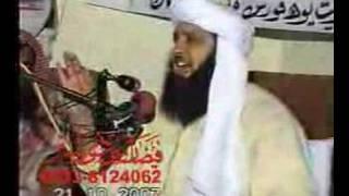 Rehmat-ul-lil-Alameen... 3 of 8