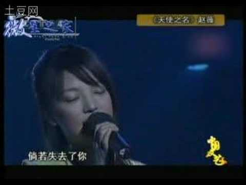 CCTV-4 China Showbiz-Special Feature:A Time to Love